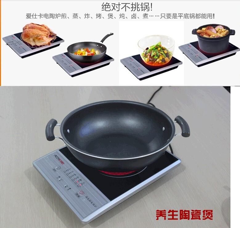 Индукционная плита ACCK ,  AE-1100P