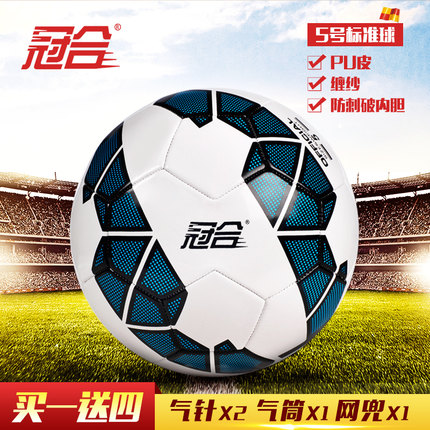 New Arrival Classic Training Balls Football Ball Official Size 5 High Quality Soccer Ball Machine Stitch Football(China (Mainland))
