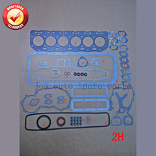 Buy 2H Engine Full gasket set kit for Toyota LAND CRUISER/BANDEIRANTE 4.0L 3980CC 1982-1990 04111-68021 04111-68022 04111-68020 for $52.20 in AliExpress store