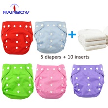 5 diapers+10 inserts Baby Adjustable Diaper Washable Reusable Learning Pants Cloth Nappy Diaper snap Waterproof(China (Mainland))