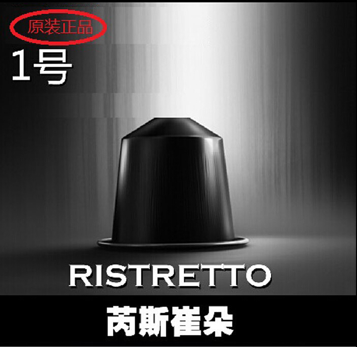 free shipping 2015 new dolce gusto nespresso capsules coffee ristretto cafeteira espresso sets. Black Bedroom Furniture Sets. Home Design Ideas