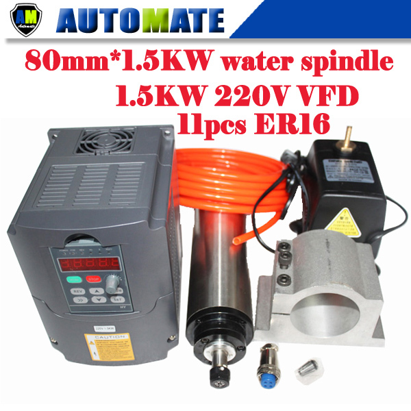 1.5kw VFD / Interver + CNC Spindle Motor 1500W + ER16(1-10mm) + 80mm clamp + 3.2m water pump + 5m water pipe SA023B(China (Mainland))