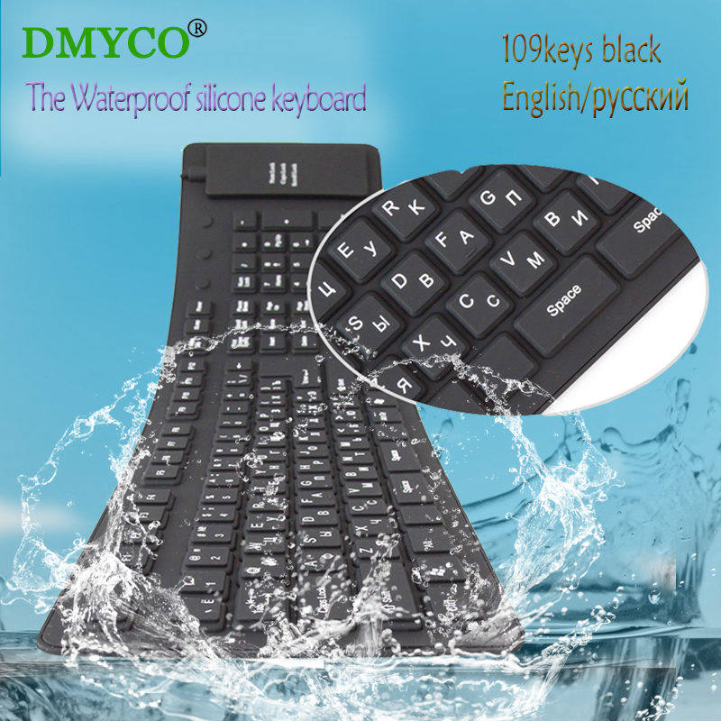 DMYCO New 109 Keys Black USB Wired Silicone Rubber Waterproof Flexible Keyboard Russian gaming keyboards For computer Laptop(China (Mainland))