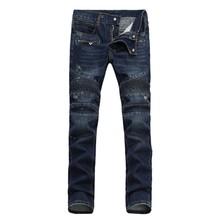 2016 Hot Sale  tide pants Slim stretch More style  mens jeans product biker jeans  famous brand men  balmaied jeans men(China (Mainland))