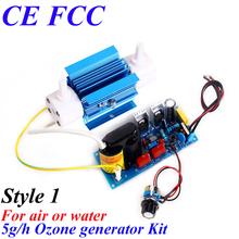 Buy CE EMC LVD FCC 2g 3g 5g small ozone/ozone generator/ozone purifier for $43.79 in AliExpress store