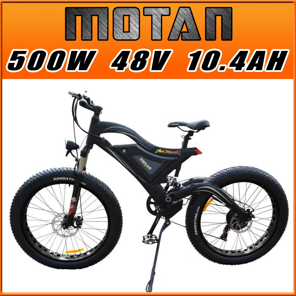 "IN STOCK!!! Addmotor MOTAN M-850 Sport Blace Fat Tire 500W 48V 10.4AH 26"" Fork Suspension/Spring Shock Absorber Electric Bicycle(China (Mainland))"