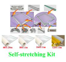 FAST FREE shipping discount 16×20 inches silk screen printing self stretcher kit self stretching tension frame t-shirt printer