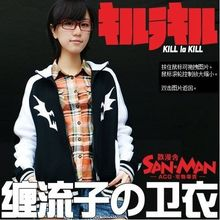 KILL LA KILL Cosplay Costume Ryuko Matoi Clothing Pure Cotton Jacket Coat Hoodie(China (Mainland))