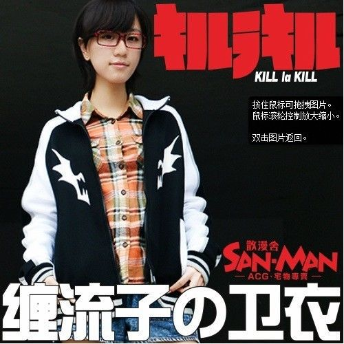 KILL LA KILL Cosplay Costume Ryuko Matoi Clothing Pure Cotton Jacket Coat Hoodie(China (Mainland))