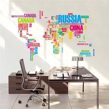 Colorful lettere world map wall stickers soggiorno casa decorazioni creative pvc della decalcomania murale art zooyoo035 ufficio fai da te arte della parete(China (Mainland))
