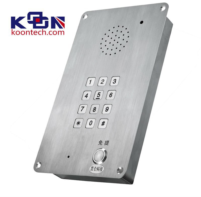 Clean Room Telephone KNZD-15 Lift/Elevator Intercom Door Intercom System Door Phone(China (Mainland))