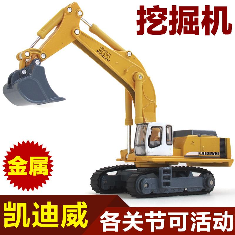 2015 hot Alloy engineering car mining machine model excavator toy car truck model(China (Mainland))