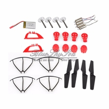 Free Shipping!Spare Parts Set Battery Propellers Motor Landing Gear Blades For MJX X400 Drone