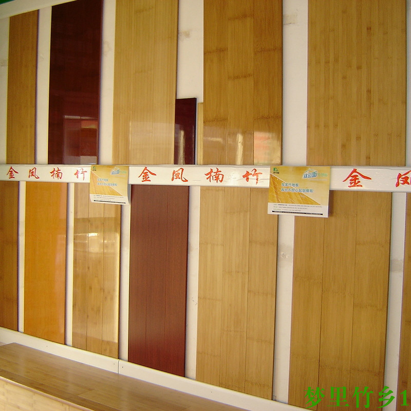 Bamboo floor bamboo flooring top ten bamboo flooring eco for Eco bamboo flooring