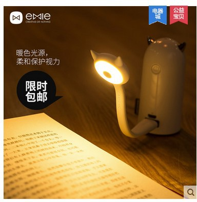 Emie million to find authentic LED little devil portable power supply USB energy saving lamp computer eye lamp outdoor lamp(China (Mainland))