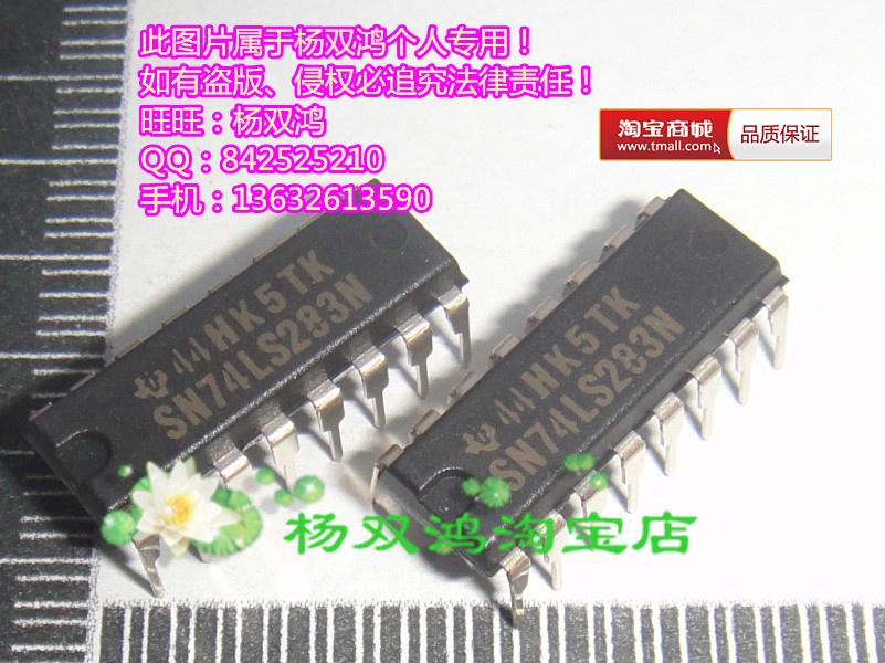 Free shipping 5pcs/lot SN74LS283N 4-bit binary full adder / fast forward new original(China (Mainland))