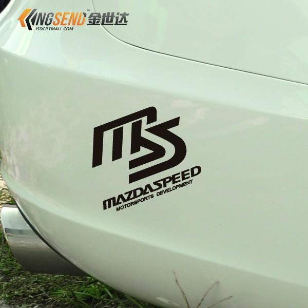 Наклейки Mazda Mazda 6 refires 5 3 ветровики skyline mazda 3 hb5d 09