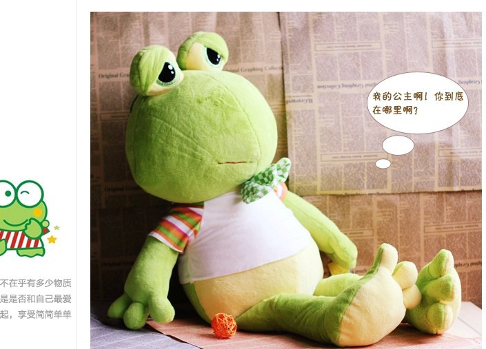 stuffed animal frog plush toy 80 cm frog doll throw pillow gift f887(China (Mainland))