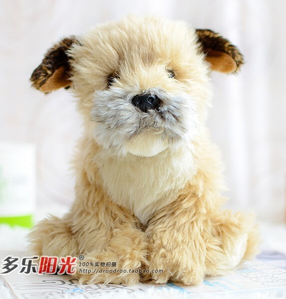 Baby toy GANZ dog doll Plush Toys for children Simulation animal gifts one piece(China (Mainland))