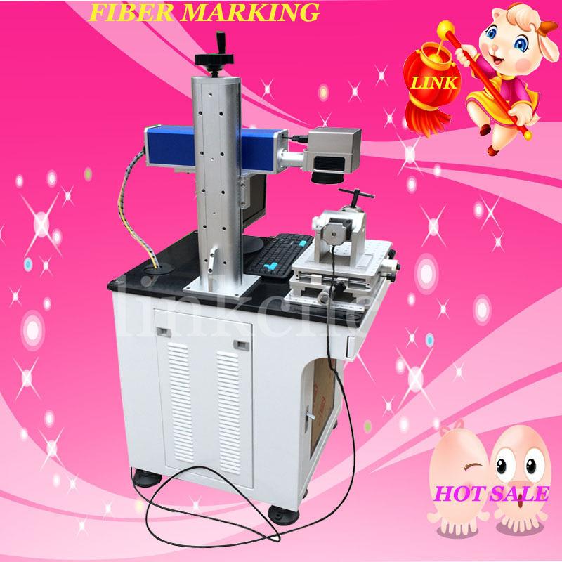 Competitive price link brand desktop fiber laser marking machine 20W(China (Mainland))