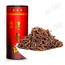 Made in Cina Old Pu'er  tea cellaring PU er cooked tea dried tea puer loose tea  Boutique tea 100G +Gift box Special wholesale