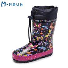 MMNUN 3 = 2 çocuk yağmur çizmeleri İlkbahar sonbahar kış kızlar ayakkabı bebek çocuk çiçek Rainboots kız moda yürüteç boyutu 24 -29 ML8013(China)