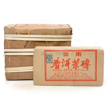 Wholesale Yunnan Pu'er tea puerh brick bamboo shell Chazhuan 2008 year old brick 100g puer tea puer ripe pu erh tea puerh