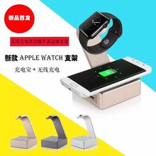 2015 New Holder Stand For Apple Watch PC+Metal Charging Dock for iPhone 6 5 5S Smart Phones Wireless charger and mobile power