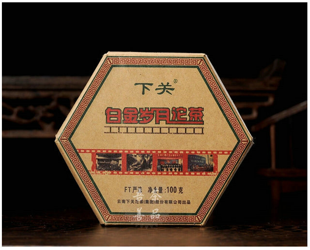 2011YR XiaGuan BaiJinSuiYue Boxed Beeng Cake 100g*5=500gYunNan MengHai Organic Puer Raw Tea Weight Loss Slim Beauty Sheng Cha !<br><br>Aliexpress