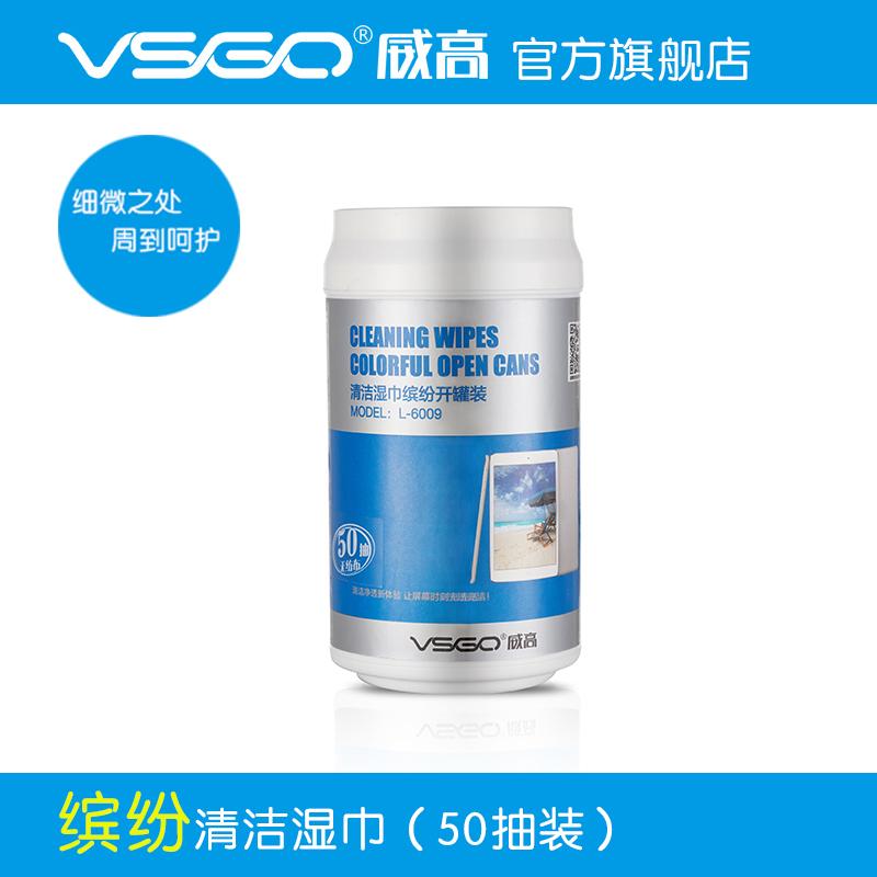 Vsgo l-6009 millenum wei gao canned computer digital screen suit cleaning wet wipe sterilization(China (Mainland))
