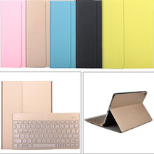Detachable 7 Colors Backlight Wireless Bluetooth Keyboard + Flip PU Leather Case Stand Cover For iPad Air 2/ Pro 9.7inch EM88(China (Mainland))