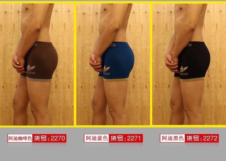 Fashion Men's Sexy underpant cuecas calzoncillos intymens transparent ice silk men's underwear Boxer Shorts cuecas boxermen(China (Mainland))
