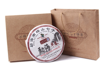 Jerry tea:Senior gift puer tea Yunnan Menghai pu er 2012 Ripe tea lose weight keep in good health Food form Chinese