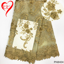Buy KK nigerian lace fabrics wedding 2017 gold french lace fabric latest high tulle lace dress making PN84 for $32.16 in AliExpress store