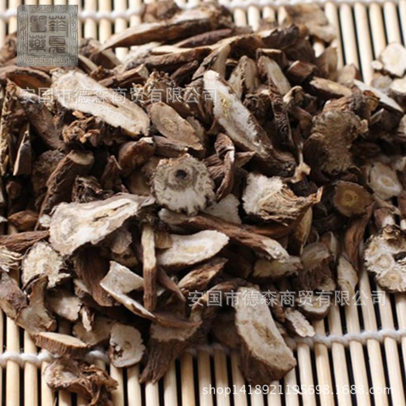 Chinese herbal medicine wholesale dandelion root Gong Yinggen Qingrejiedu detumescence<br><br>Aliexpress
