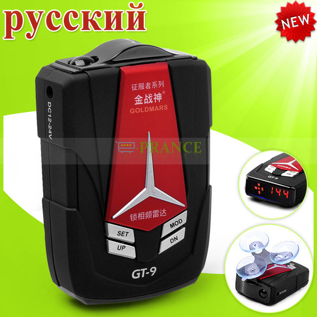 100% Original Conqueror GoldMars GT-9 Car Detector Anti Radar Detector Russian X K KU KA Laser Band Free Shipping