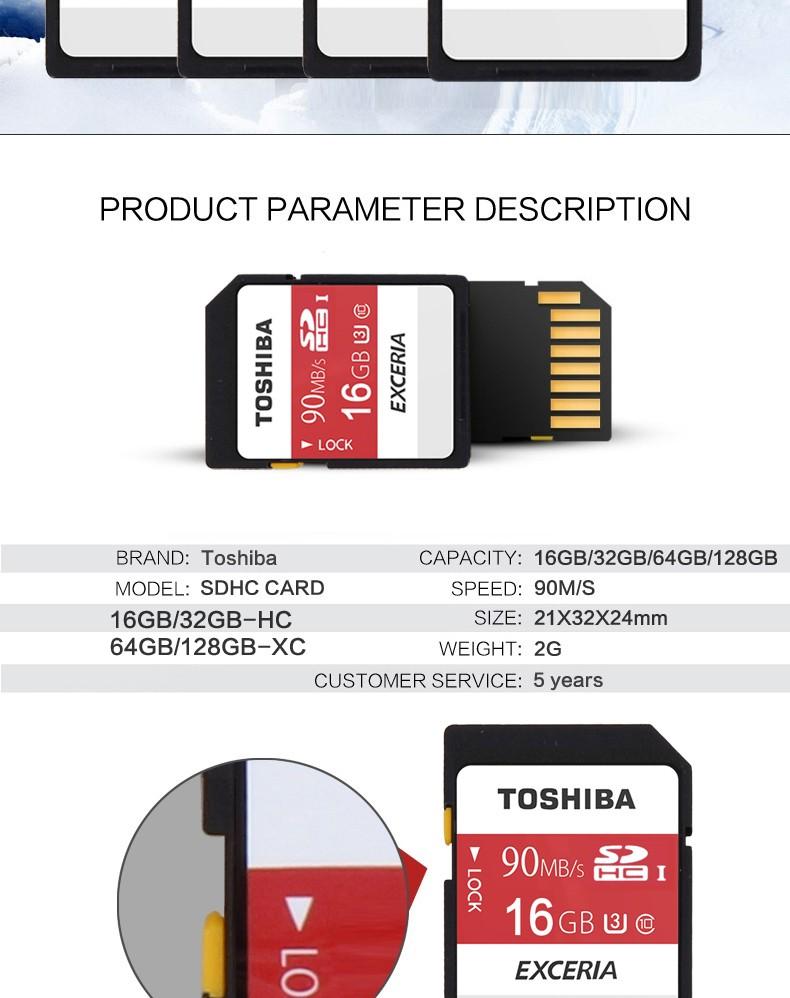 ถูก Toshiba SDการ์ดหน่วยความจำUHS U3 64กิกะไบต์90เมกะไบต์/วินาที600x64กรัมSDXC SDการ์ด64กิกะไบต์SDXCการ์ดแฟลชสำหรับกล้องดิจิตอลSLRกล้องวีดีโอDV