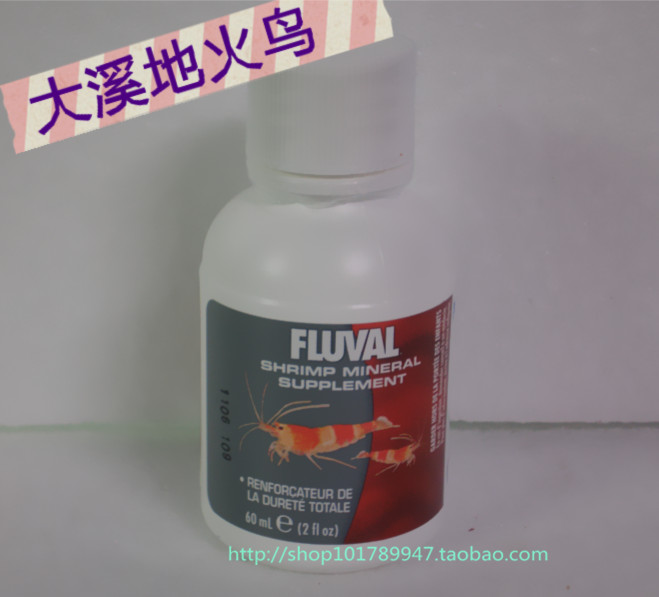 Canada Fuhua crystal shrimp mineral supplements, 60ml against 76 liters of water per 5 ml(China (Mainland))