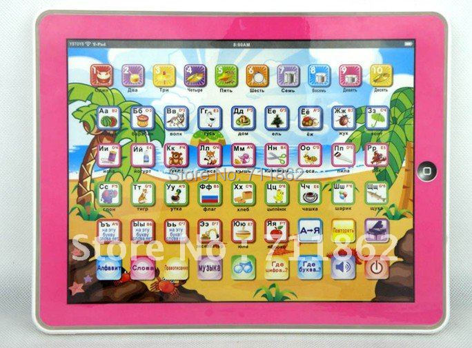 Y-pad table computer learning Machine, y pad ABC ENGLISH kid learning machine(China (Mainland))