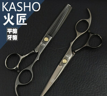 2pcs Kasho 5.5 or 6.0 inch Hair Scissors pro tesoura hairdressing styling tools salon cutting straight products free shipping(China (Mainland))