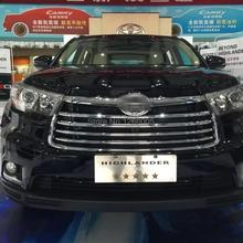 For 14 15 Toyota Highlander 2014 2015 4pcs/set ABS Chrome Car Front Gille Trim Auto Grille Decoration Cover Trims(China (Mainland))