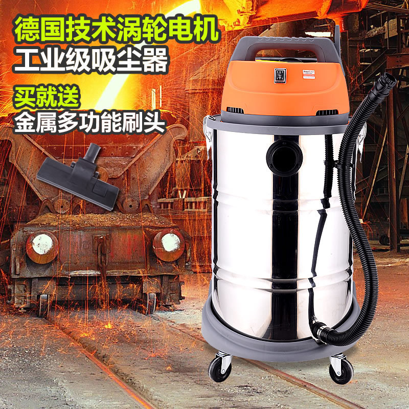 Jarrow wet and dry vacuum cleaner industrial vacuum cleaner factories, warehouses hotel suction vacuum cleaner sucked orange syn(China (Mainland))