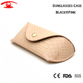 New Fashion Spectacle Case Women Men Sunglasses Box Bags Eyewear Case Leather Eyewear Acessary