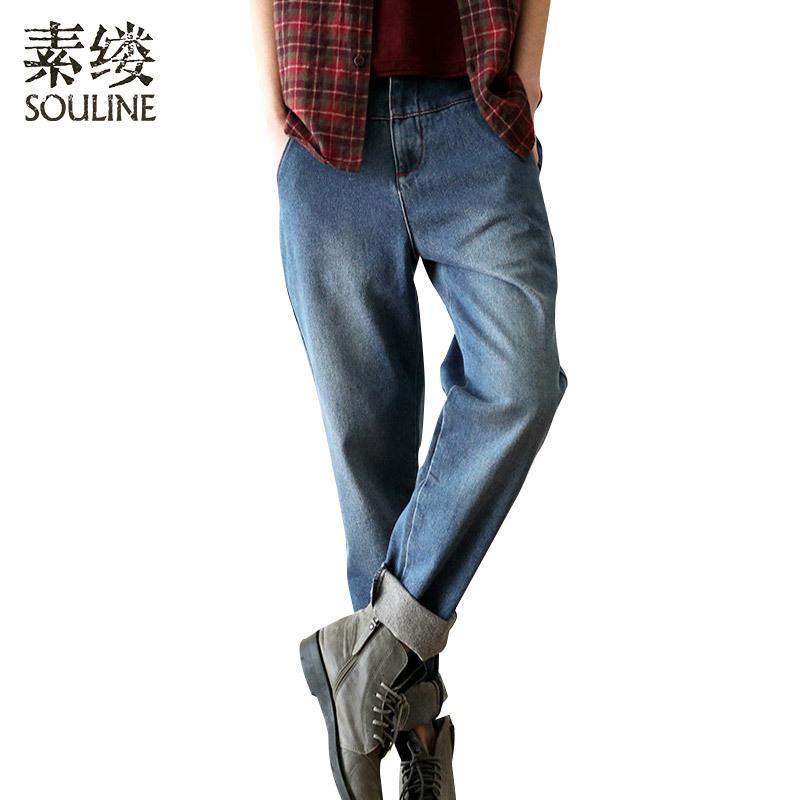 Свободные джинсы доставка