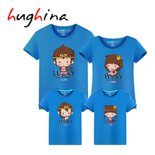 Hughina Casual Lucky Monkey Family Look t-shirt Mon Dad and Son Daughter Clothes 2017 matching family couple's t shirts 1643(China (Mainland))