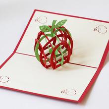 kreative weihnachtsfest einladung-kaufen billigkreative, Einladungen