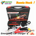 2017 New Arrival High Capacity Car Jump Starter Car Mini Portable Emergency Battery Charger for Petrol
