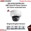 Hikvision Original IDS 2CD6124FWD IZ C People Counting Intelligent CCTV IP Camera WDR H 264 Audio