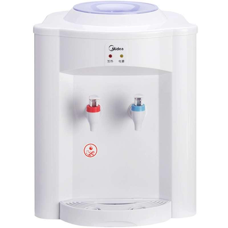 Midea MYR720T Desktop Water Dispenser(China (Mainland))