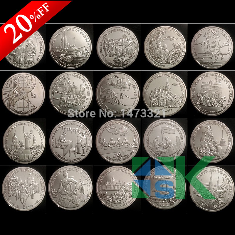 free shipping  Russian 3 rubles 1991-1995 Second World War  replica silver coins  complete set of the Soviet Union 20pcs/lot(China (Mainland))